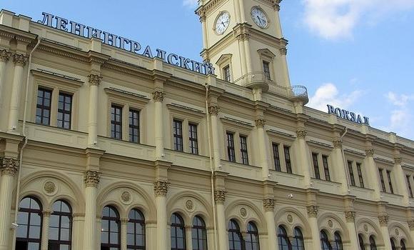 ЖД Вокзал Ленинградский вокзал
